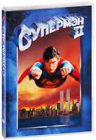Супермен 2 (DVD) / Superman II