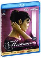 Нежность (Blu-Ray) / La delicatesse