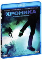 Хроника (Blu-Ray) / Chronicle