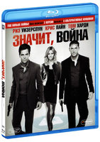 Значит, война (Blu-Ray) / This Means War