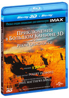 ����������� � ������� ������� 3D: ���� � ��������� (2D+3D) (Real 3D Blu-Ray) / Grand Canyon Adventure: River at Risk