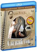 Коллекция Тинто Брасса: Сладкий сон (Blu-Ray)