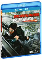 Blu-Ray ������ �����������: �������� ������ (DVD + Blu-Ray) / Mission: Impossible - Ghost Protocol