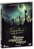 DVD ����� ������� ����� / The Innkeepers