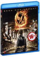 �������� ���� (Blu-Ray) / The Hunger Games