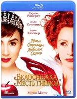 Белоснежка: Месть гномов (Blu-Ray)