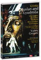 Glinka: Ruslan And Lyudmila (2 DVD)