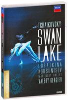 Tchaikovsky: Swan Lake - Mariinsky Ballet Gergiev