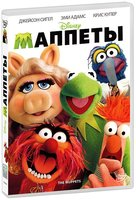 Маппеты (DVD) / The Muppets