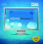 DVD CD: Азбука. Windows 7 для начинающих