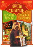 DVD Russian Traditions: Russian Cuisine. Russian Folklore (2 DVD) / Русская кухня / Русский фольклор