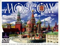 Moscow (���������� ������� � ���� �������� ��������) (DVD)