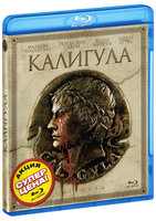 Калигула (Blu-Ray) / Caligula / Caligula, My Son