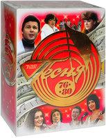 Песня 76 - 80 (7 DVD)