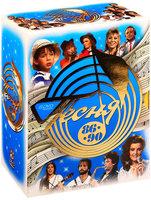 Песня 86-90 (8 DVD)