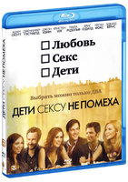 Blu-Ray Дети сексу не помеха (Blu-Ray) / Friends with Kids