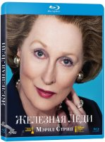 Blu-Ray Железная леди (Blu-Ray) / The Iron Lady