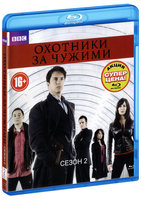 Охотники за чужими: Сезон 2, серии 1-13 (Blu-Ray)