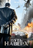 ���� ������ (DVD) / The Hit