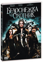 DVD ���������� � ������� / Snow White and the Huntsman
