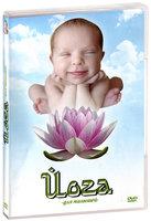 Йога. Для малышей