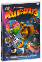 ���������� 3 (DVD) / Madagascar 3: Europe's Most Wanted