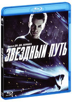 �������� ���� (Blu-Ray) / Star Trek