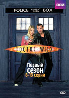 DVD ������ ���: ����� 1. ����� 2 / Doctor Who