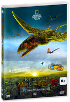 DVD �������� ������� 3D / Flying Monsters 3D with David Attenborough