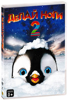 DVD ����� ���� 2 / Happy Feet Two