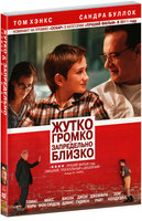 DVD ����� ������ � ����������� ������ / Extremely Loud & Incredibly Close
