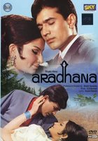 DVD Преданность / Amar Prem / Immortal Love