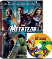 DVD �������� / ��������: ���������� ����� �����: ����� 1. ����� 1 (2 DVD) / The Avengers / The Avengers: Earth's Mightiest Heroes