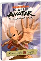 DVD Аватар. Книга 1: Вода. Выпуск 1 / Avatar: The Last Airbender