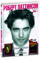 Роберт Паттинсон. Том 1 (2 в 1) (DVD) / Little Ashes / Love And Distrust