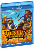 Blu-Ray Золушка: Полный вперед! (Real 3D Blu-Ray) / Cendrillon au Far West