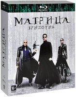 Blu-Ray Матрица. Трилогия (3 Blu-Ray) / The Matrix / The Matrix Reloaded / The Matrix Revolutions