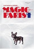 Магический Париж 4 (DVD) / Magic Paris 4