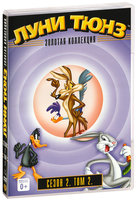 ���� ����. ������� ���������. ����� 2. ��� 2 (DVD) / Looney Tunes