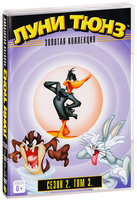 ���� ����. ������� ���������. ����� 2. ��� 3 (DVD) / Looney Tunes. Golden collection. Volume 2