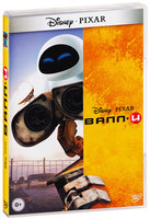 DVD Валл-И / WALL·E