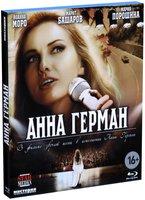 Анна Герман: Серии 1-10 (Blu-Ray)