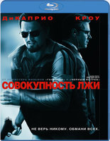 ������������ ��� (Blu-Ray) / Body of Lies