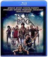 Blu-Ray Рок на века (Blu-Ray) / Rock of Ages