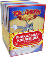 DVD ��� � ������: ������ ��������� (12 DVD) / Tom and Jerry