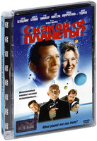 С какой ты планеты? (DVD) / What Planet Are You From?