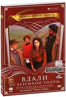 DVD ����� �� �������� ����� (2 DVD) / Far From The Madding Crowd