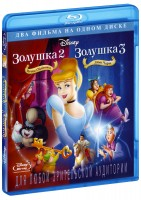 ������� 2: ����� ��������� / ������� 3: ���� ���� (Blu-Ray) / Cinderella II: Dreams Come True / Cinderella III: A Twist in Time