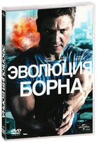 �������� ����� (DVD) / The Bourne Legacy