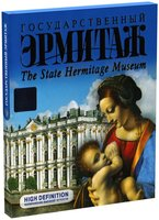 ��������������� ������� (Blu-Ray) / The Stage Hermitage Museum